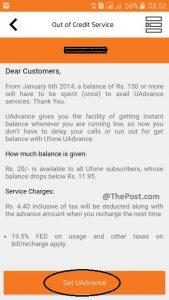 ULoan Option in Ufone app