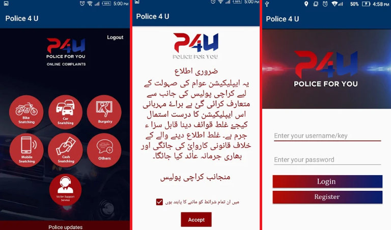 'Police 4 U' mobile app launched in Karachi