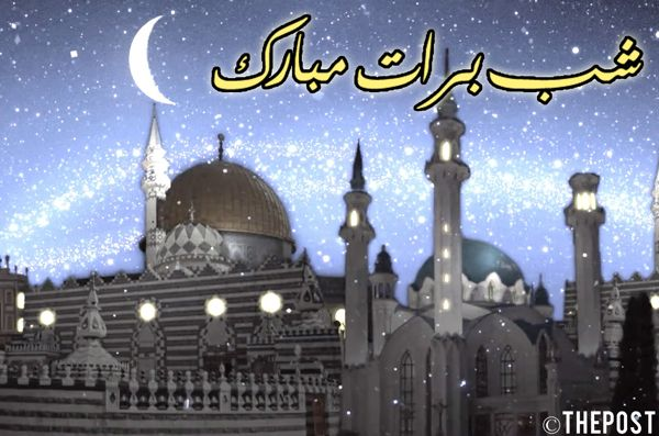 Shab-e-barat Quotes and Wishes