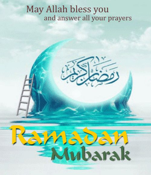 Ramadan 2019 Wishes, Quotes, SMS, Gif Images & WhatsApp Status